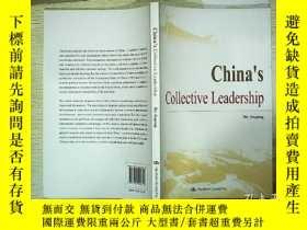 二手書博民逛書店China s罕見Collective Leadership 1