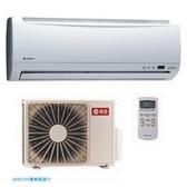【HITACHI 日立】《定頻冷專》分離式冷氣 RAS-40UK/RAC-40UK/RICKY