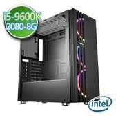 技嘉Z390平台【滅光魔導】i5六核 RTX2080-8G獨顯 SSD 240G效能電腦