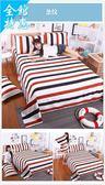 床單床包單人卡沃床單單件雙人學生宿舍床單1.8米純色床單被單單人床1.5/1【尾牙八折免運】