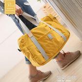 旅行袋旅行包輕便短途登機包健身包男女超大容量斜挎手提旅游折疊行李袋  海角七號