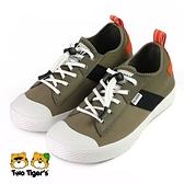 法國 Palladium 伸縮鞋帶 套入式 中童 帆布鞋 棕 NO.R6728(57063-308)