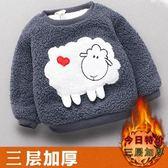 男童羊羔絨衛衣加厚冬裝保暖上著小童棉衣【奈良優品】