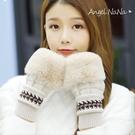 手套-保暖半截露趾鍵盤針織手套毛線手套 (SHA0014) AngelNaNa