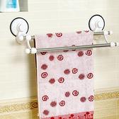 雙慶304不銹鋼雙桿吸盤毛巾架置物架   浴室衛生間免打孔壁掛浴巾架【全館低價限時購】