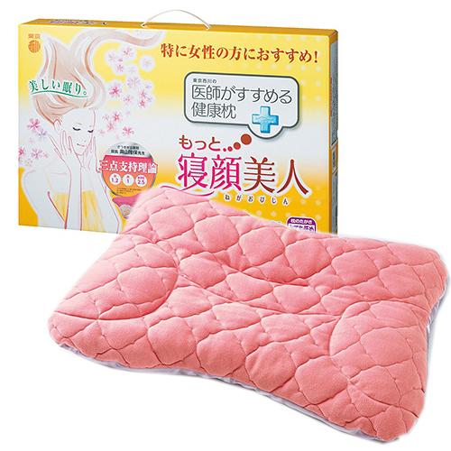 東京西川【日本代購】枕頭 醫生推薦的健康枕–寢顏美人
