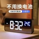 電子小鬧鐘學生用靜音鐘表擺件充電床頭桌面男孩臥室智慧夜光時鐘 設計師