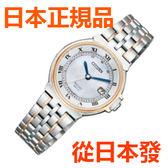免運費 日本正規貨 公民 EXCEED 35週年紀念款 太陽能無線電鐘 女士手錶 ES1034-55A