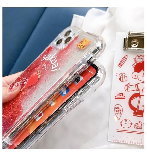 iPhone12 蘋果手機殼 預購 可掛繩 流沙西瓜草莓 矽膠軟殼 i11/iX/i8/i7/SE