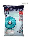 2包10個【三菱☆MITSUBISHI】】【歌林☆KOLIN】日本製造☆吸塵器集塵袋 《MP3/MP-3》