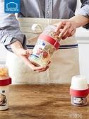 雙層塑料密封罐酸奶 牛奶 堅果 零食 麥片保鮮盒密封罐子 WD  聖誕節免運
