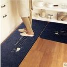 廚房地墊吸水防油腳墊長條墊子進門口門廳門墊衛浴室防滑墊地毯
