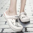防滑洞洞鞋女學生韓版包頭半拖鞋厚底透氣涼鞋女夏時尚外穿情侶鞋