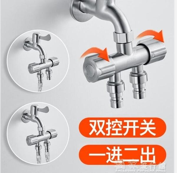 水龍頭轉接洗衣機水龍頭一分二雙頭4分6分流器一進二出三通角閥轉換萬能接頭 獨家流行館
