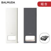 【贈濾網】BALMUDA The Pure A01D 百慕達 空氣清淨機 空淨機 白 黑