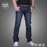 牛仔褲春夏新款男士牛仔褲男寬鬆直筒大碼商務休閒韓版修身長褲子男 可然精品