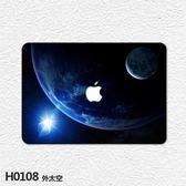 macbook air 11筆記本保護殼Pro 15Retina 12 13彩殼蘋果殼 【快速出貨超夯八折】
