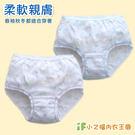 兒童舒適 3445金蔥皇冠愛心女童褲(兩入組)中大童