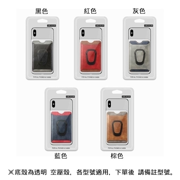 HTC Desire 21 pro 5G Desire20+ Desire19s U20 U19e 手機殼 磁吸插卡 透明軟殼 HTC手機殼 訂製