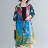 寬鬆連帽七分袖度假防曬衣外套夏季寬鬆休閒顯瘦新款女裝韓版中長 快速出貨