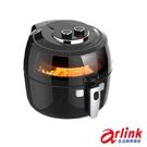 【原廠公司貨+首創三年保固】Arlink EC-990 不掀蓋直接看食材 6.5L攪拌氣炸鍋