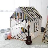 網紅ins實木兒童帳篷公主城堡游戲屋寶寶室內大房子嬰兒玩具床角 NMS生活樂事館