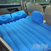 成人車載充氣床墊轎車SUV旅行床igo『潮流世家』