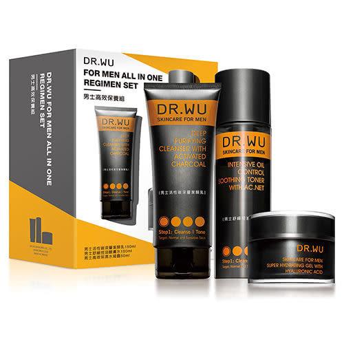 DR.WU 男士高效保養組(男士活性碳深層潔顏乳150ML+男士舒緩控油醒膚水150ML+男士高效保濕水凝露 50ML)