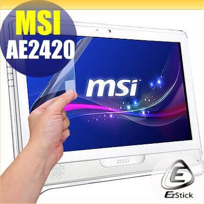 【EZstick】MSI AIO AE2420 24吋寬專用 LCD靜電式霧面螢幕貼(多點觸控專用 滑順型)另有客製化尺寸服務