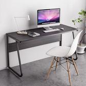 電腦桌台式家用書桌書架組合簡約簡易簡約桌子學生寫字桌RM 免運快速出貨