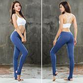 瑜伽服跑步健身瑜伽褲女緊身彈力速干踩腳運動褲透氣高腰顯瘦【米蘭街頭】