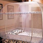 蚊帳方頂 寢具-1.5m/1.8m三開門加高超大空間免安裝公主蒙古包睡簾2款71e19【時尚巴黎】