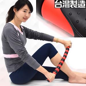 台灣製!瑜珈滾輪棒按摩棒(彈性加壓)美人棒瑜珈柱指壓瑜珈棒.運動按摩器材MASSAGE BAR哪裡買