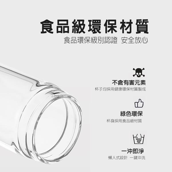 USB便攜電動水果榨汁杯充電迷妳榨汁機多功能果蔬機