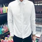 長袖襯衫 正韓秋季長袖白襯衫男士韓版潮流修身休閒襯衣職業寸衫【快速出貨八折下殺】