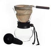 HARIO濾布手沖咖啡壺1~2杯