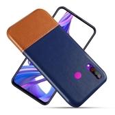 手機殼 適用LG w30手機殼個性皮質后殼防摔W30保護套商務外殼男女新款