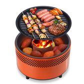 COLORBBQ色烤木炭燒烤爐烤架家用便攜戶外烤肉防風無煙碳炭烤爐子