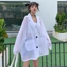 西裝外套 寬鬆大碼棉麻外套夏季女裝韓版輕薄西裝bf風長袖防曬衣上衣開衫潮 瑪麗蘇