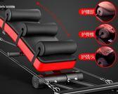 仰臥板腹肌仰臥起坐板運動健身器材家用多功能收腹器啞鈴凳  極客玩家  ATF