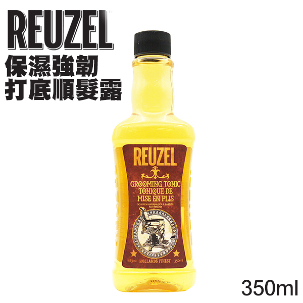 REUZEL保濕強韌打底順髮露 350ml Grooming Tonic【YES 美妝】