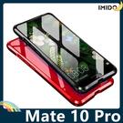 HUAWEI Mate 10 Pro 彩...