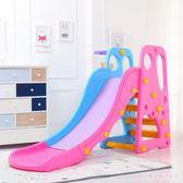 滑梯兒童室內家用滑滑梯特價加長2-10歲小孩玩的滑滑梯寶寶玩具組合 XY8030【KIKIKOKO】
