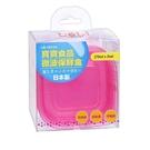 bebi 元氣寶寶-副食品微波保鮮盒270ml×2 (日本製) 98元