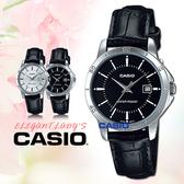 CASIO 卡西歐 手錶專賣店 LTP-V004L-1A UDF 女錶 指針錶 礦物玻璃鏡面 黑面 防水 皮革錶帶