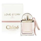 Chloe Love Story 愛情故事晨曦女性淡香水 50ml【5295 我愛購物】