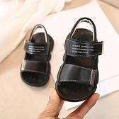 男童涼鞋2021兒童男寶鞋子新款夏季韓版中小童涼鞋小孩防滑軟底 幸福第一站