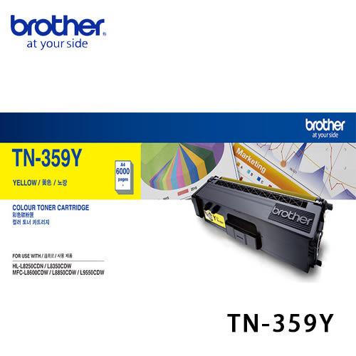 【brother】TN-359Y 原廠黃色高容量碳粉匣