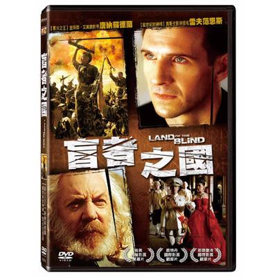 盲者之國DVD