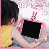 iPad保護套 air3可愛2019新款mini2兒童4防摔5硅膠6蘋果平板殼軟2019卡通pro10.5網紅9.7英寸迷你1老款 4色